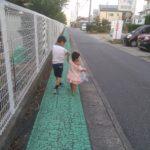 子供との生活で大切にしていること~睡眠と朝の散歩~